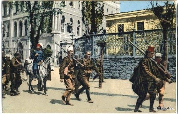 Bir Zamanlar İstanbul: Kartpostallar 50