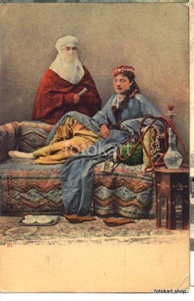Bir Zamanlar İstanbul: Kartpostallar 53