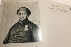 Mustafa Reşid Paşa