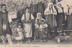 Manastır, Makedon Aile