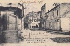 Manastır, Dragor Caddesi