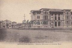 Manastır, Büyük Cadde Osmanlı Dairesi