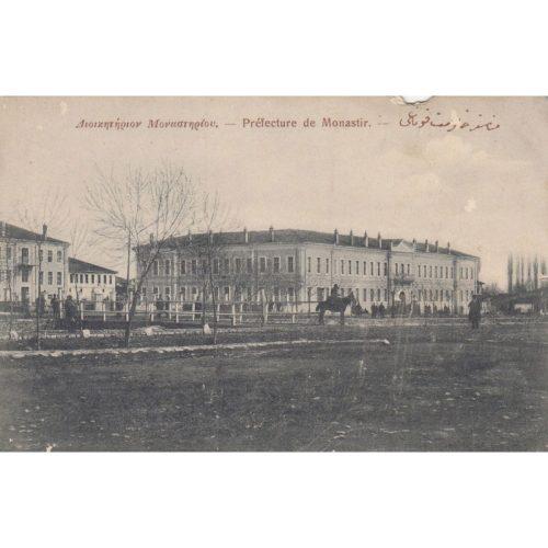 Makedonya Manastır Kartpostalları Özel Koleksiyon