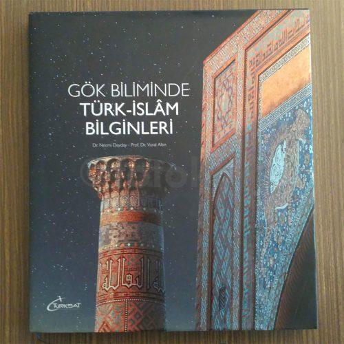 Gök Bilim Türk İslam Bilginleri