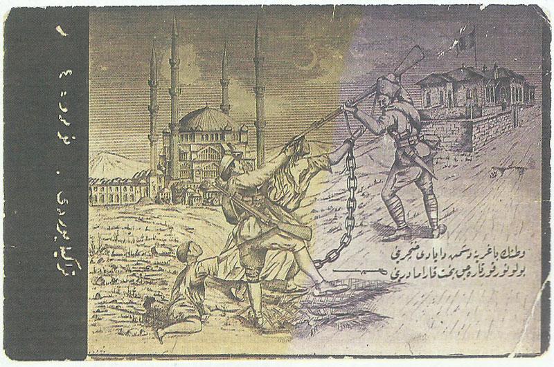 Milli Mücadele Kartpostalları 6