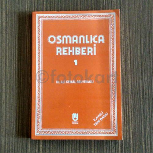 Osmanlıca Rehber